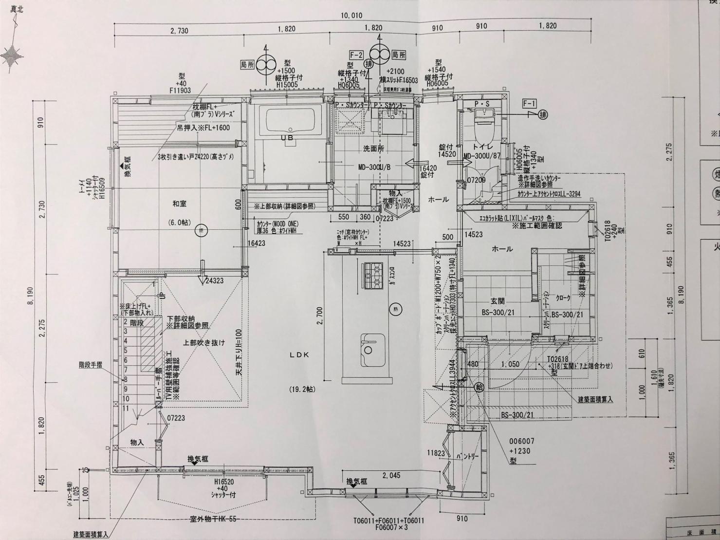 注文住宅の図面