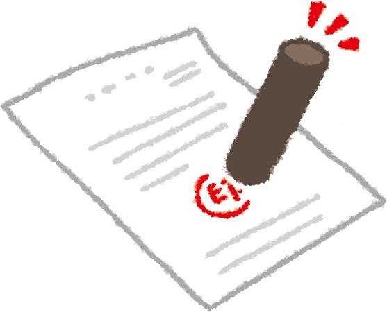 注文住宅の契約前にオプション値引き交渉を