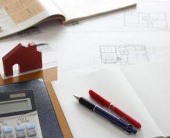 注文住宅のオプションの予算
