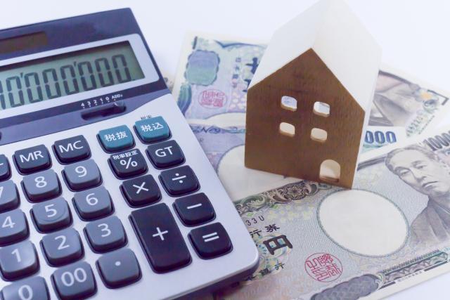 注文住宅のランニングコスト