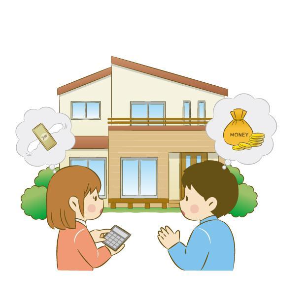 注文住宅の値引きはできる