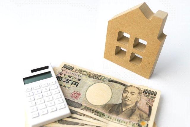注文住宅の見積もり予算オーバー