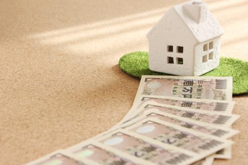 注文住宅の値引率の平均