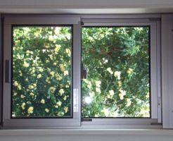 注文住宅の窓の決め方