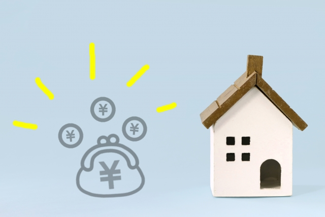 注文住宅を安く建てる