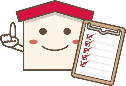 注文住宅の要望書を作成するポイント