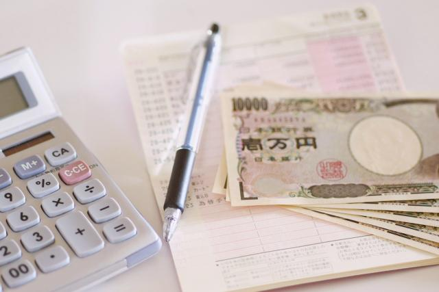 注文住宅の住宅ローンのつなぎ融資