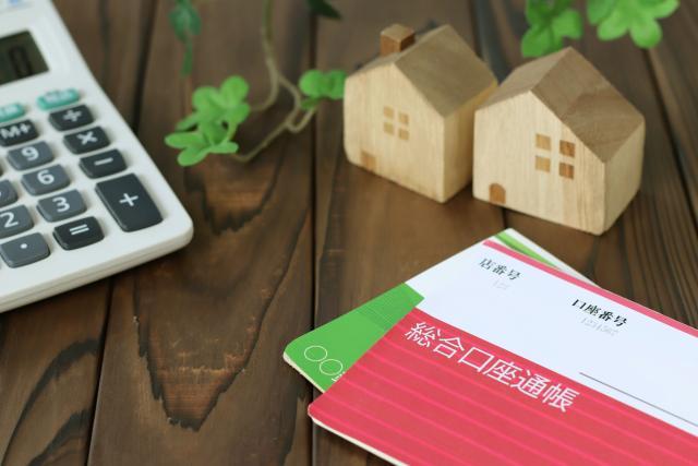 注文住宅の住宅ローン