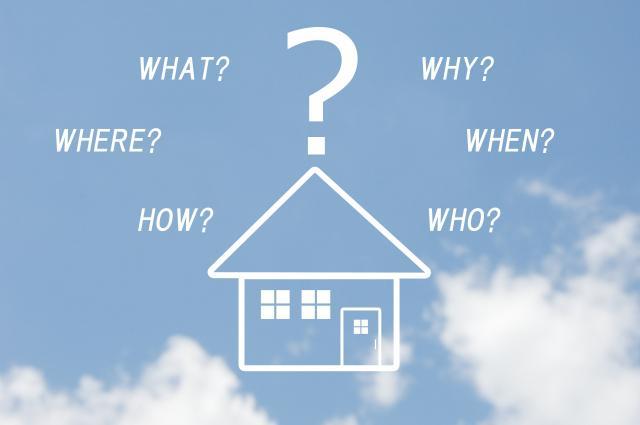 注文住宅の住宅ローンの流れ