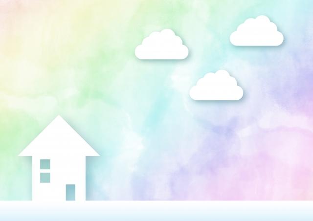 家と外のバランス