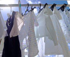バルコニー洗濯物
